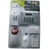 LOREX LR-AW20 Kablosuz Hırsız Alarm Seti