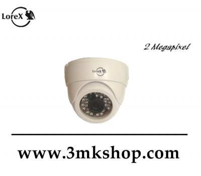 Lorex LR-HD24P2 HD IR Dome Kamera